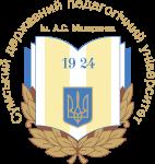 Logo of Сумський державний педагогічний університет імені А.С. Макаренка