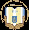 Дистанційне навчання СумДПУ імені А.С. Макаренка